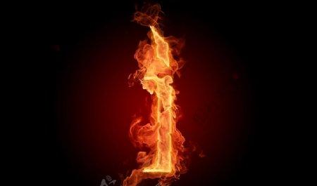 火焰I图片