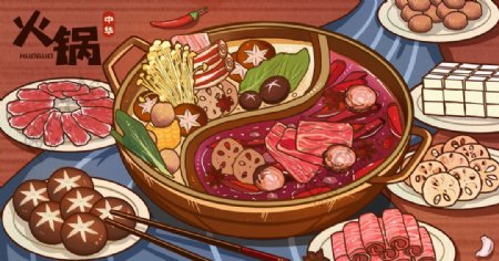 餐饮美食火锅插画图片
