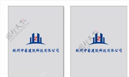 杭州中睿建筑有限公司图片