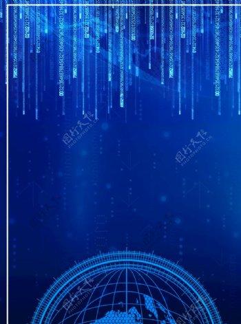 现代科技感背景图片
