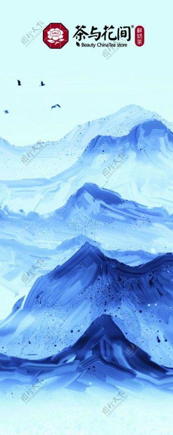 山水泼墨画图片