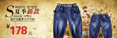 女童弹力牛仔裤打折爆款促销图图片