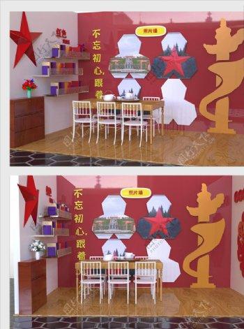 居民小区党建党群服务中心图片
