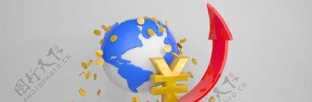 人民币符号与地球图片