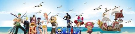 海贼王游戏背图片