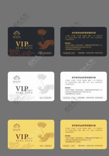 VIP会员卡高档会所贵宾卡图片