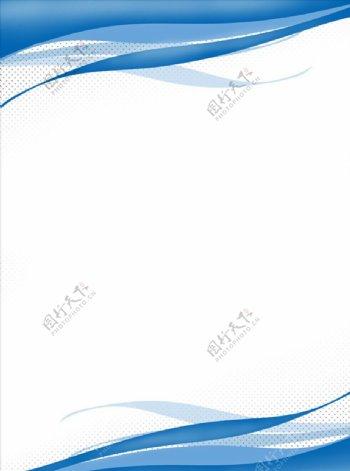 蓝色渐变商务风展板海报图片