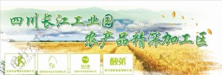 长江工业园区图片