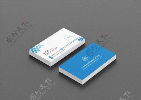 高端蓝色科技名片图片