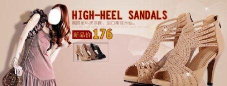 魅力时尚真皮高跟鞋宣传促销图图片