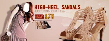 全牛皮凉鞋宣传促销图图片