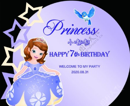 苏菲亚公主生日宴会背景板图片