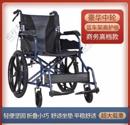 电商轮椅主图SKU图片