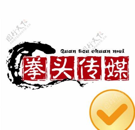 赤峰拳头传媒图片