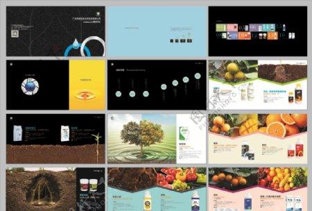 农业化肥产品画册图片