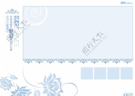 影楼婚相册模板之纪念日图片
