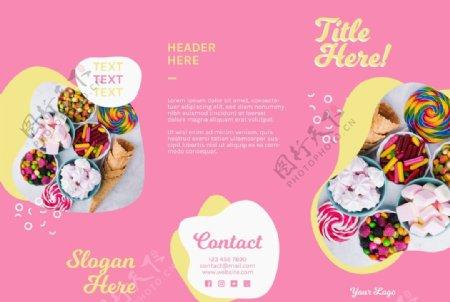糖果店三折页图片