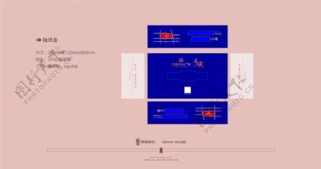 房地产VI设计抽纸盒图片