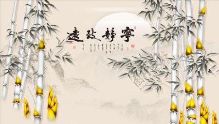 浮雕花宁静致远竹子背景墙图片