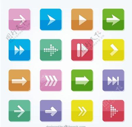 方形箭头按钮图片