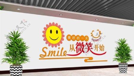 微笑墙图片