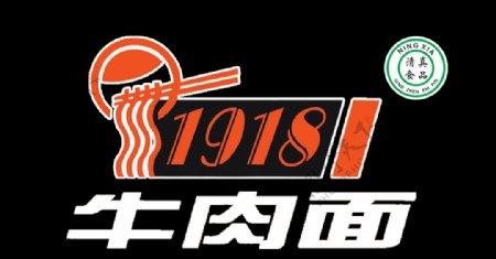 1918牛肉面图片