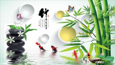 竹子九鱼鹅卵石背景墙图片