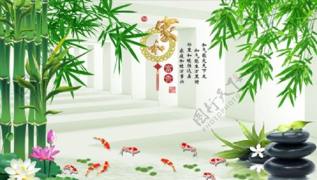 荷花九鱼竹子鹅卵石背景墙图片