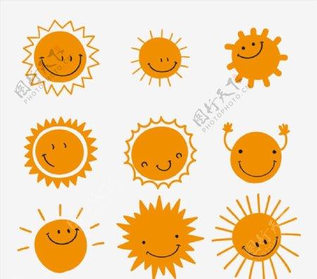 微笑太阳图片