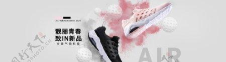 服装女鞋童鞋活动促销淘宝海报图片