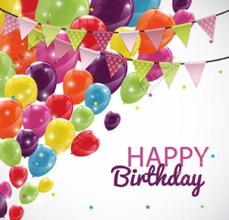 彩色气球生日贺卡图片