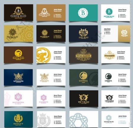 企业名片卡片图片