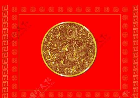红色复古龙纹传统背景素材图片