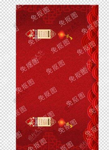 中国风古典素材高清JPG图片