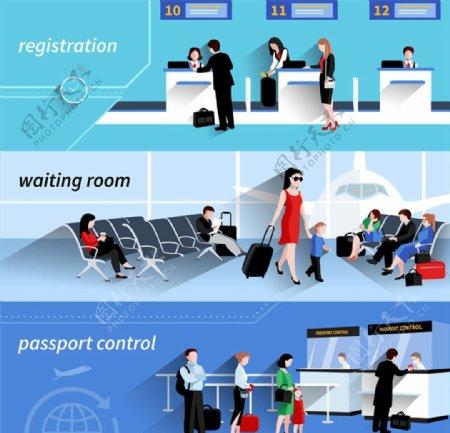 机场程序插画矢量图片
