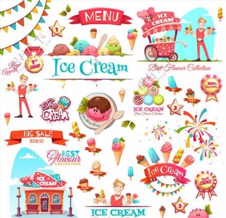 卡通冰淇淋销售图片
