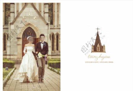 教堂见证爱情相册模板图片