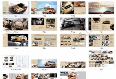 汽车轿车手册排版图片