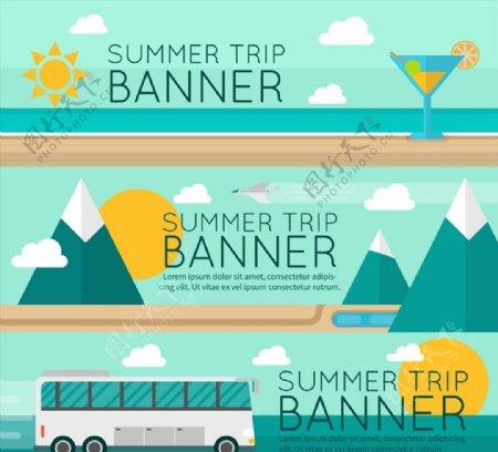 夏季旅行图片