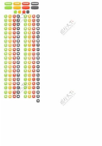 网页彩色按钮元素图片