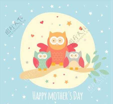 猫头鹰母亲节贺卡图片