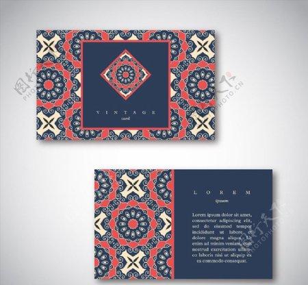 花纹名片卡片图片