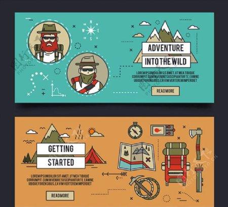 探险旅行图片