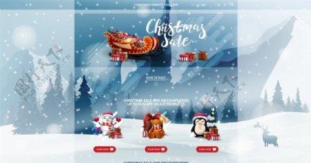 圣诞主页图片
