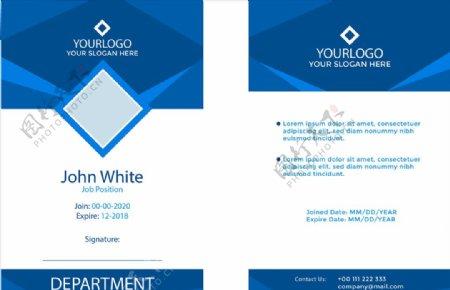 商务宣传单模板设计素材图片