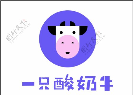 一只酸奶牛图片
