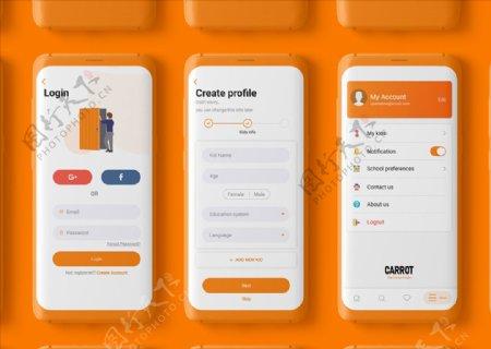 xd新拟态新拟物注册橙色UI设图片