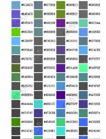 网站配色素材下载图片