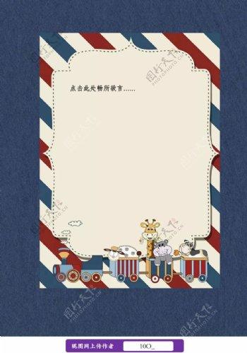 复古条纹边框信纸图片