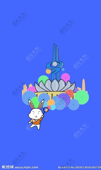 新泉城广场图片